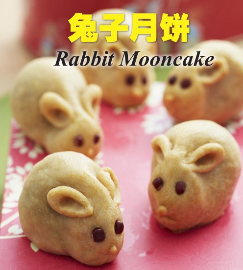 rabbit mooncake