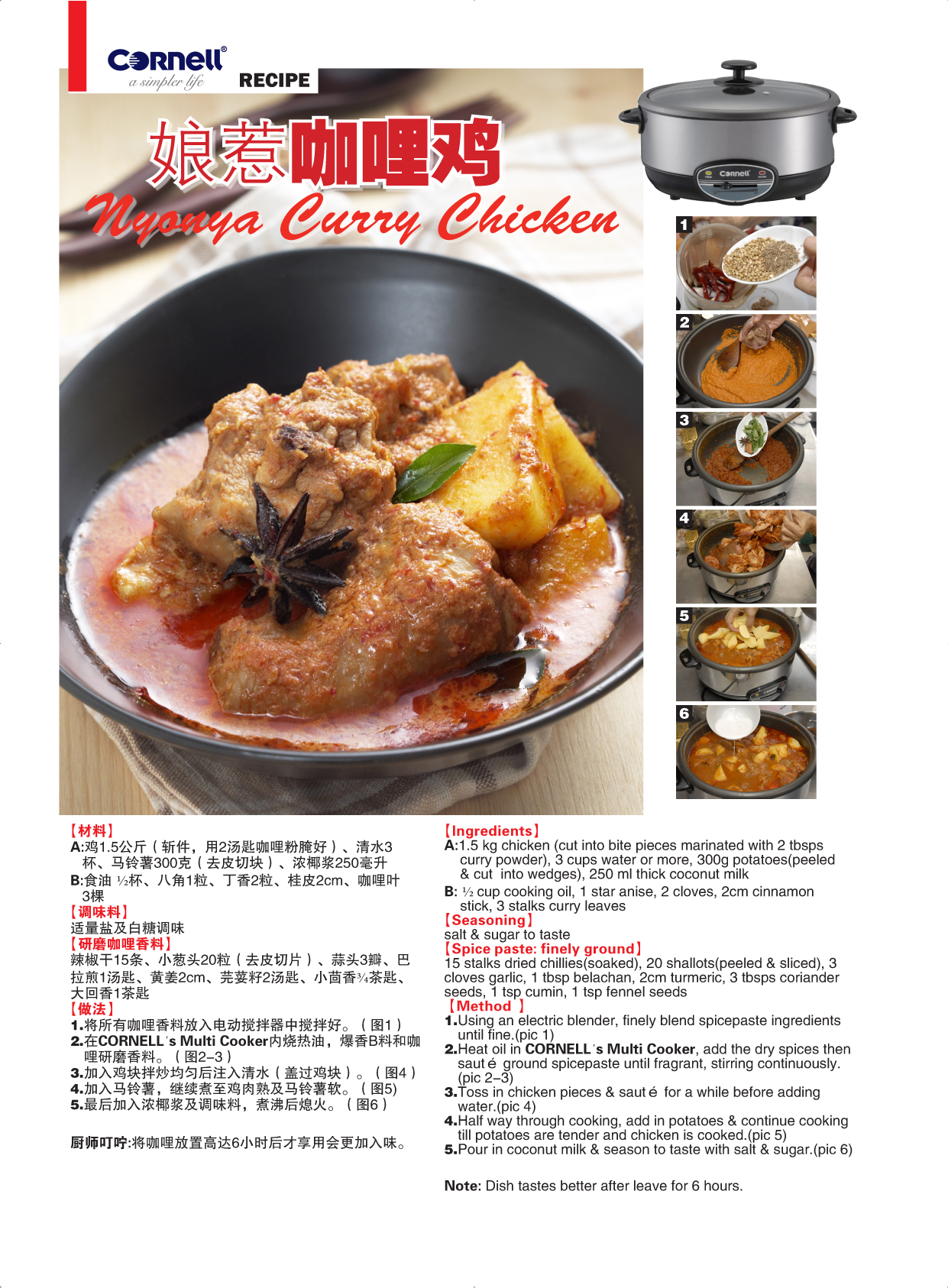 Nyonya Curry Chicken
