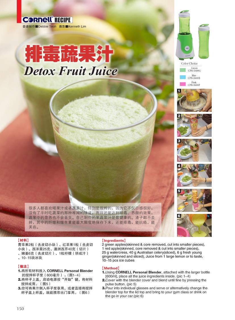 Detox Fruit Juice