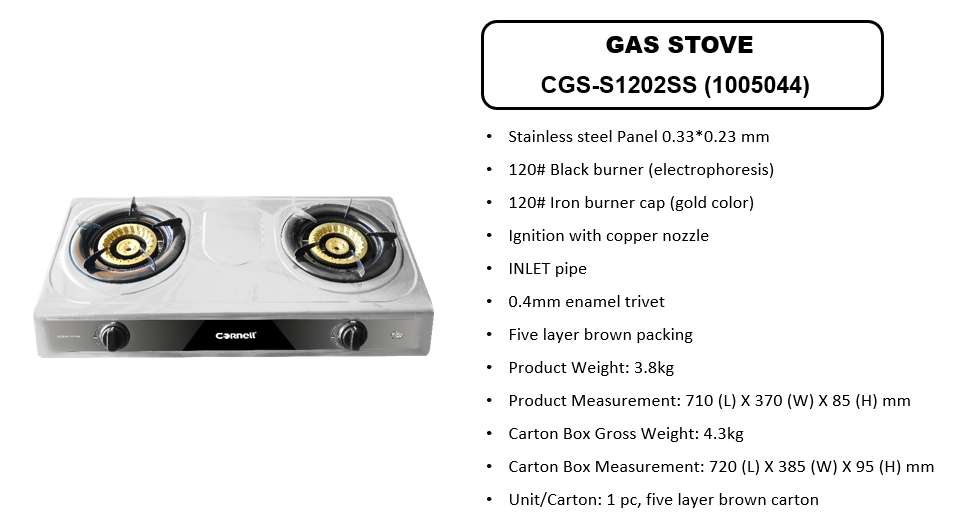CGS-S1202SS Stainless Steel Panel Gas Stove