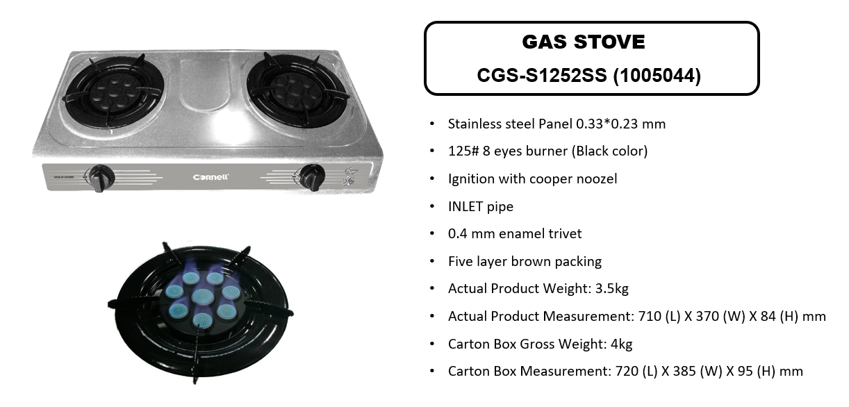 CGS-S1252SS Stainless Steel Panel Gas Stove